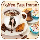 กรอบรูปถ้วยกาแฟสวยๆ icon
