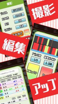 目指せYouTuber -人気ユーチューバー無料育成ゲーム- apk screenshot