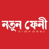 natunfeni.com icon
