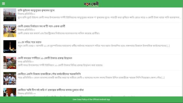 natunfeni.com screenshot 4