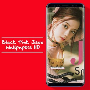 Black Pink Jisoo Wallpapers Kpop Fans HD screenshot 4