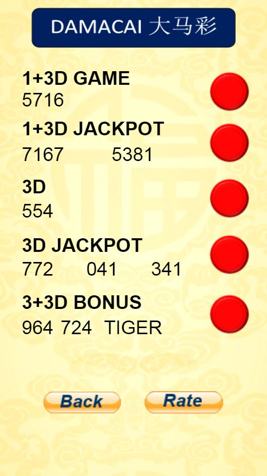 4D Lucky Number for Android - APK Download