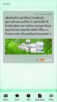 NaturesGlory screenshot 2