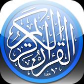 18 Line Hafizi Quran icon