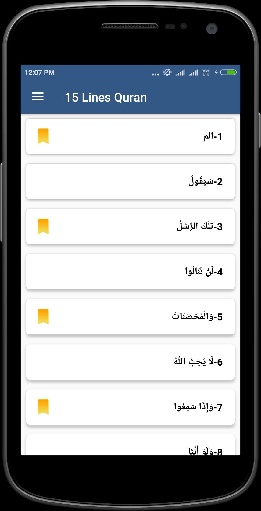 15 line Hafizi Quran for Android - APK Download