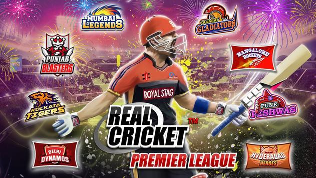 Real Cricket™ Premier League screenshot 1