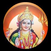 Durga Mata Wallpapers 9 icon
