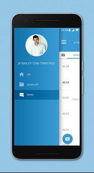 Navoto screenshot 1