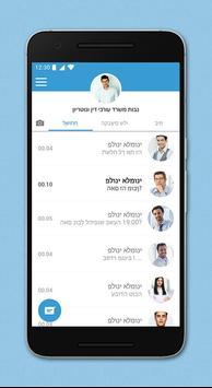 Navoto screenshot 3