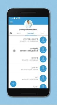 Navoto screenshot 4