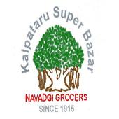 Navadgi's Super Bazaar icon