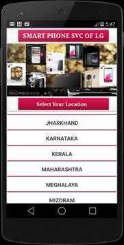 LG MOBILE PHONE SVC  (INDIA) poster