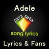 Adele Lyrics & Fans иконка