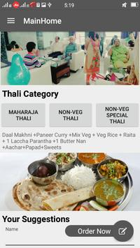 Shiva Restaurants apk screenshot