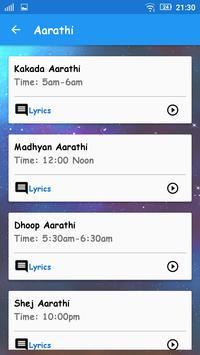 Sarvam Sai(Formerly SaiArathi) apk screenshot