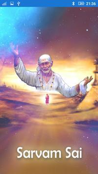 Sarvam Sai(Formerly SaiArathi) poster