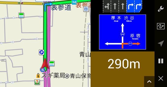 ナビタイム ツーリングサポーター -バイク・ナビ・駐車場 apk screenshot