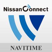 日産カーウイングスドライブサポーター by NAVITIME icon