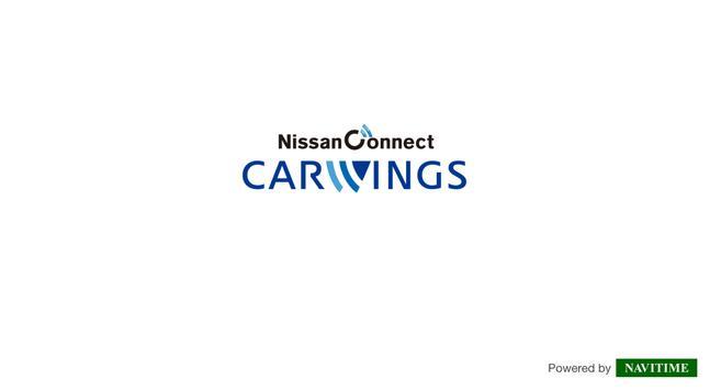 日産カーウイングスドライブサポーター by NAVITIME screenshot 12