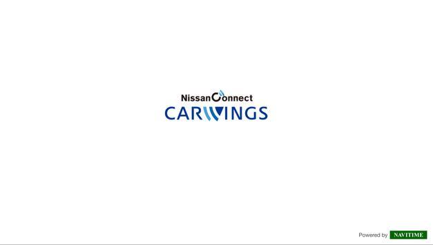 日産カーウイングスドライブサポーター by NAVITIME screenshot 7