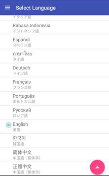 Multilingual Railway Map screenshot 3
