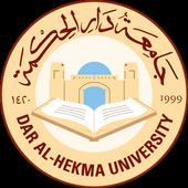 Dar Al-Hekma University icon