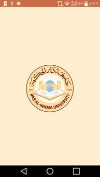 Dar Al-Hekma University poster