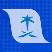 Saudi Airports icon