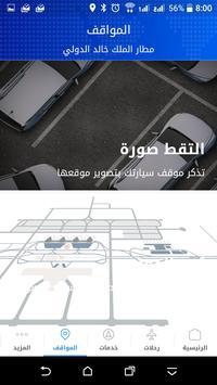 Saudi Airports apk screenshot