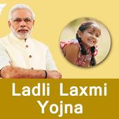 Ladli Lakmi Yojana icon