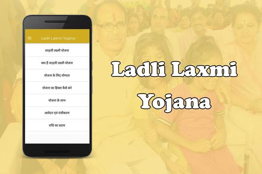 Ladli Lakmi Yojana poster