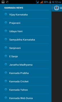 A1 Kannada Varthe [News] apk screenshot