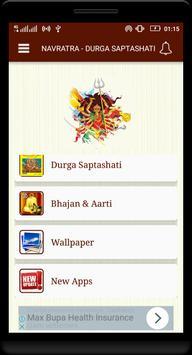 Navratra Durga Saptashati screenshot 1