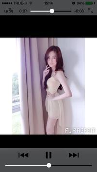 Thai campus star apk screenshot