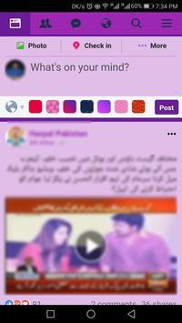 Purple Color for Facebook screenshot 1
