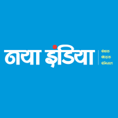 Hindi News - Naya India icon