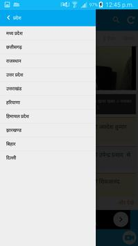Hindi News - Naya India apk screenshot