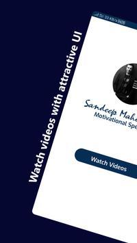 Sandeep Maheshwari screenshot 2