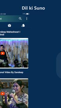 Sandeep Maheshwari screenshot 5