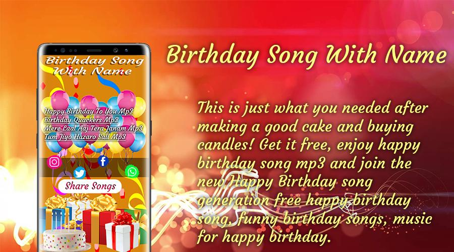 Birthday Song With Name 2019 for Android - APK Download