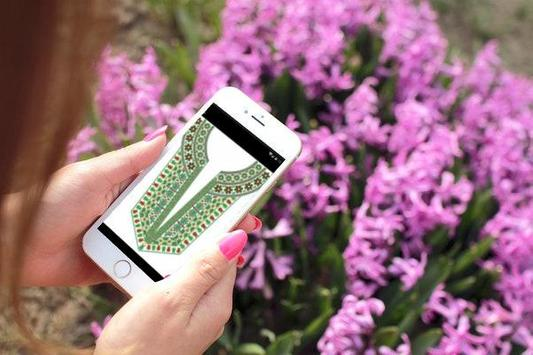 200 Latest Embroidery Design screenshot 18
