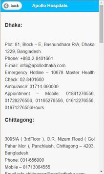BD Hospital Information apk screenshot