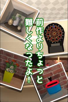 脱出ゲーム ShortRooms2 -ショートルームズ2- screenshot 7