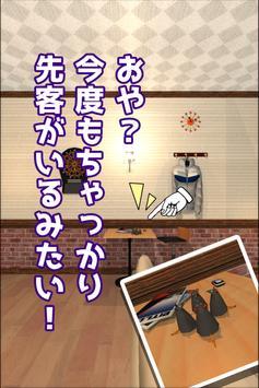 脱出ゲーム ShortRooms2 -ショートルームズ2- screenshot 8