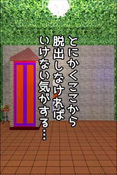 脱出ゲーム Wonder Room 3 -ワンダールーム3- apk screenshot