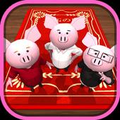 脱出ゲーム 三匹の豚 icon