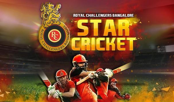 RCB Star Cricket पोस्टर