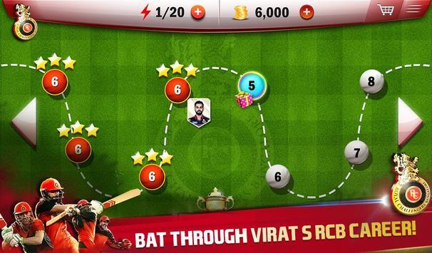 RCB Star Cricket स्क्रीनशॉट 4