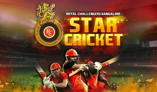 RCB Star Cricket स्क्रीनशॉट 6