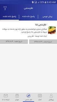 Nazarpors apk screenshot